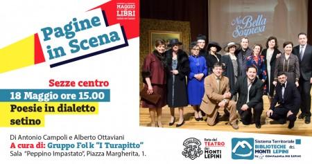 """Pagine in Scena 2017 - Gruppo Folk """"I Turapitto"""" - Sezze centro"""