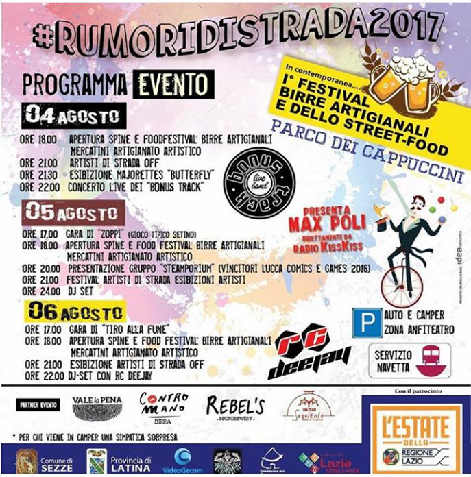 programma-artisti-di-strada-4-5-6-agosto