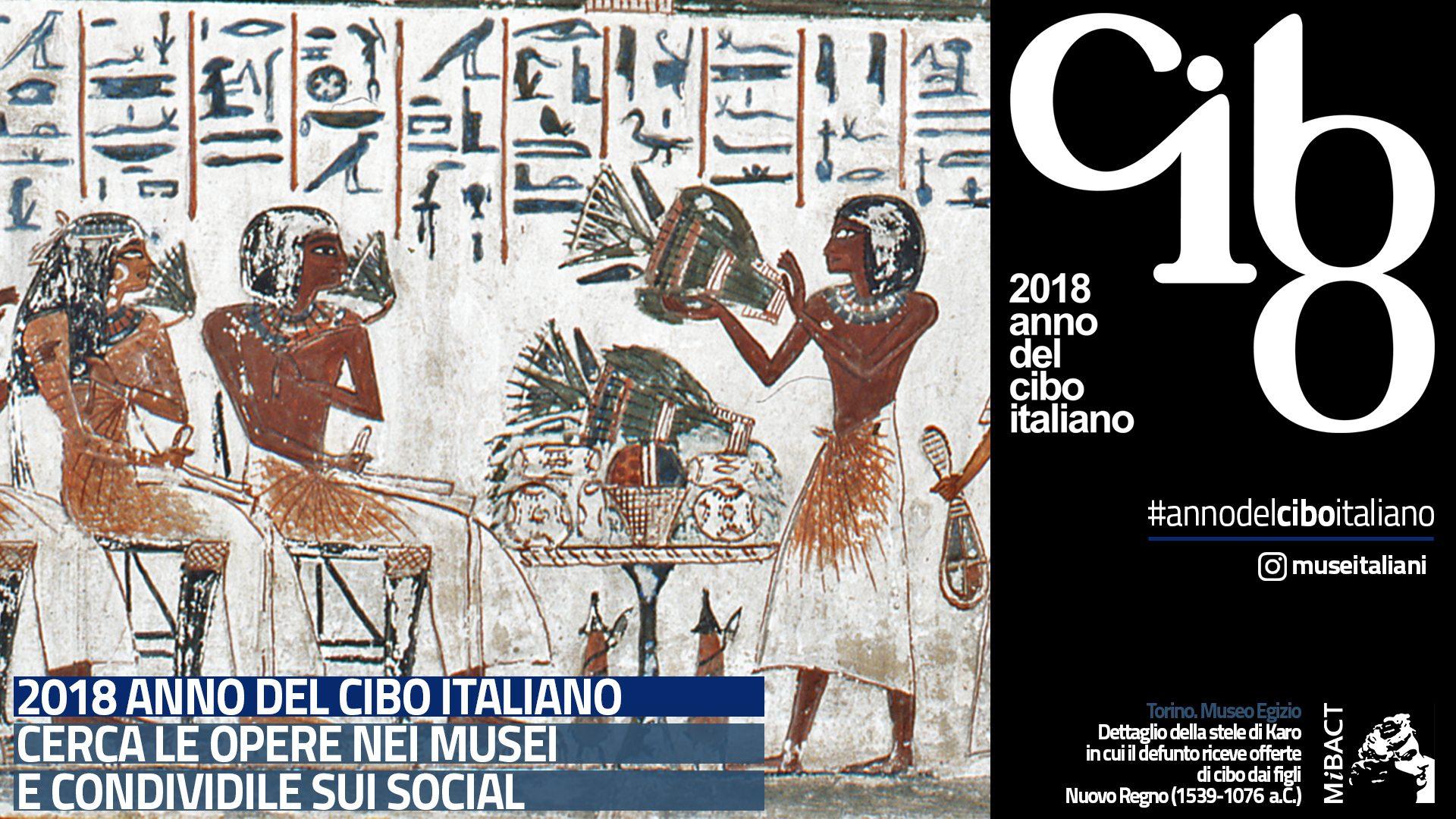 2018-anno-del-cibo_egizio-1920x1080