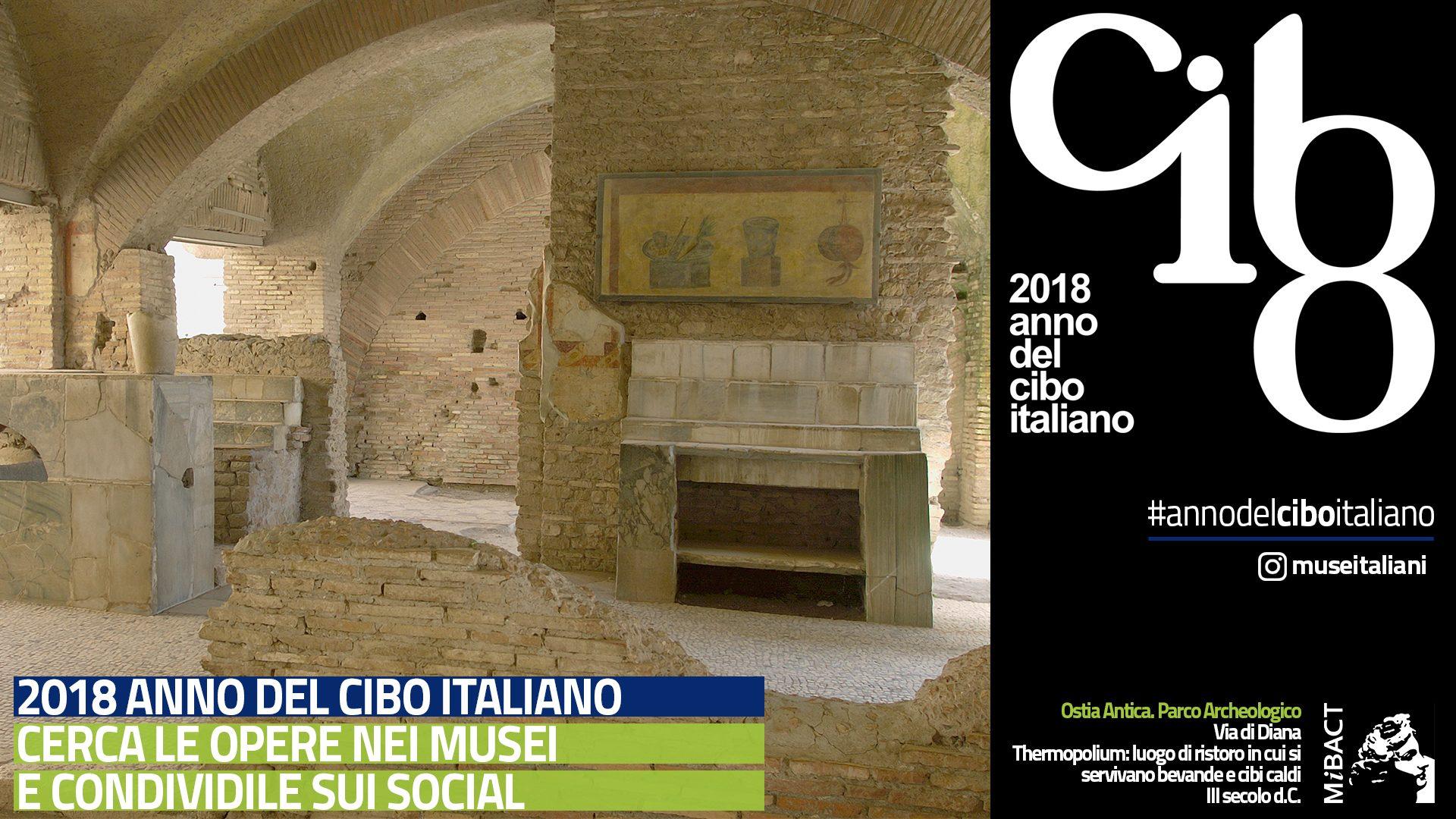 2018-anno-del-cibo_ostia-antica-1920x1080