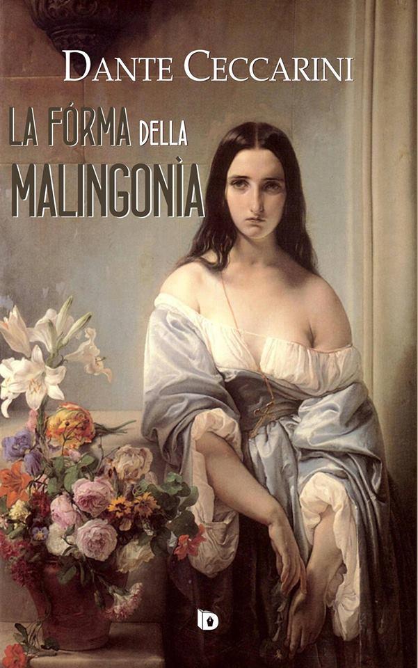 La forma della malingonìa @ Sala conferenze del Museo della città e del Territorio | Cori | Lazio | Italia