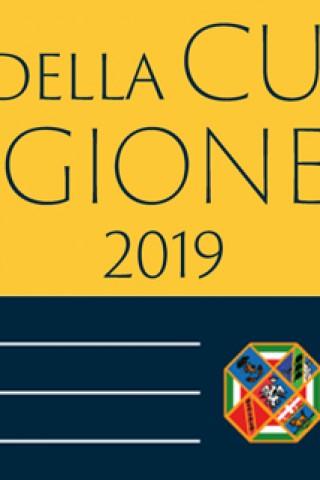 Città della Cultura del Lazio @ WebGil il Largo Ascianghi 5 | Roma | Lazio | Italia