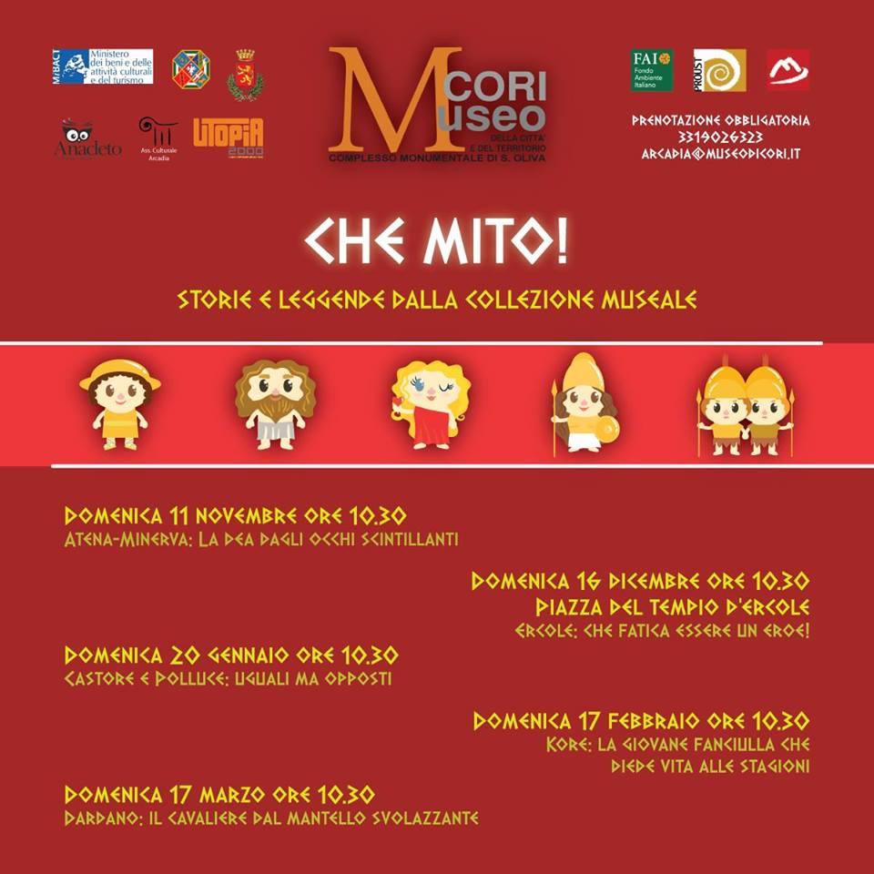 Cori: Che mito! Storie e leggende dalla collezione museale @ Museo della Città e del Territorio | Cori | Lazio | Italia