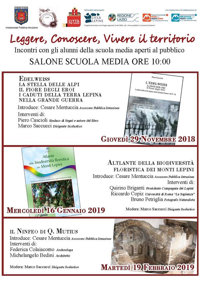 Città Lepine Segni: Leggere, conoscere, vivere il territorio @ Scuola media | Lazio | Italia