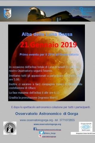 Gorga: Alba della Luna Rossa @ Osservatorio Astronomico di Gorga | Gorga | Lazio | Italia