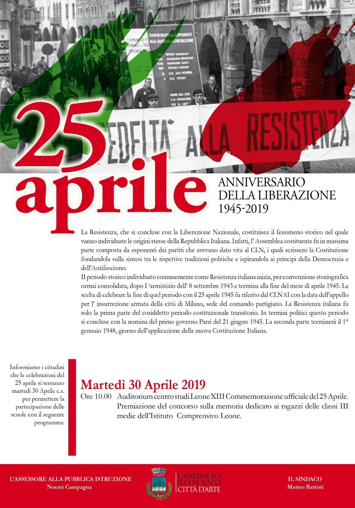 Carpineto Romano: 25 Aprile Anniversario della liberazione 1945-2019 @ auditorium leone XIII | Carpineto Romano | Lazio | Italia