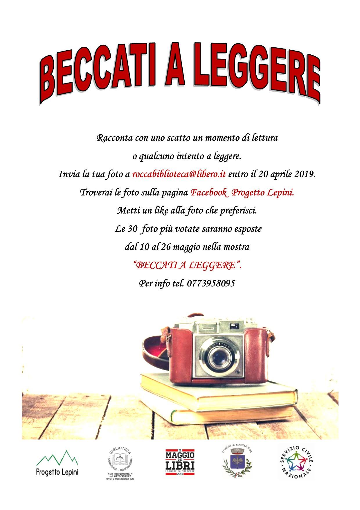 Roccagorga: Beccati a leggere @ biblioteca  | Roccagorga | Lazio | Italia