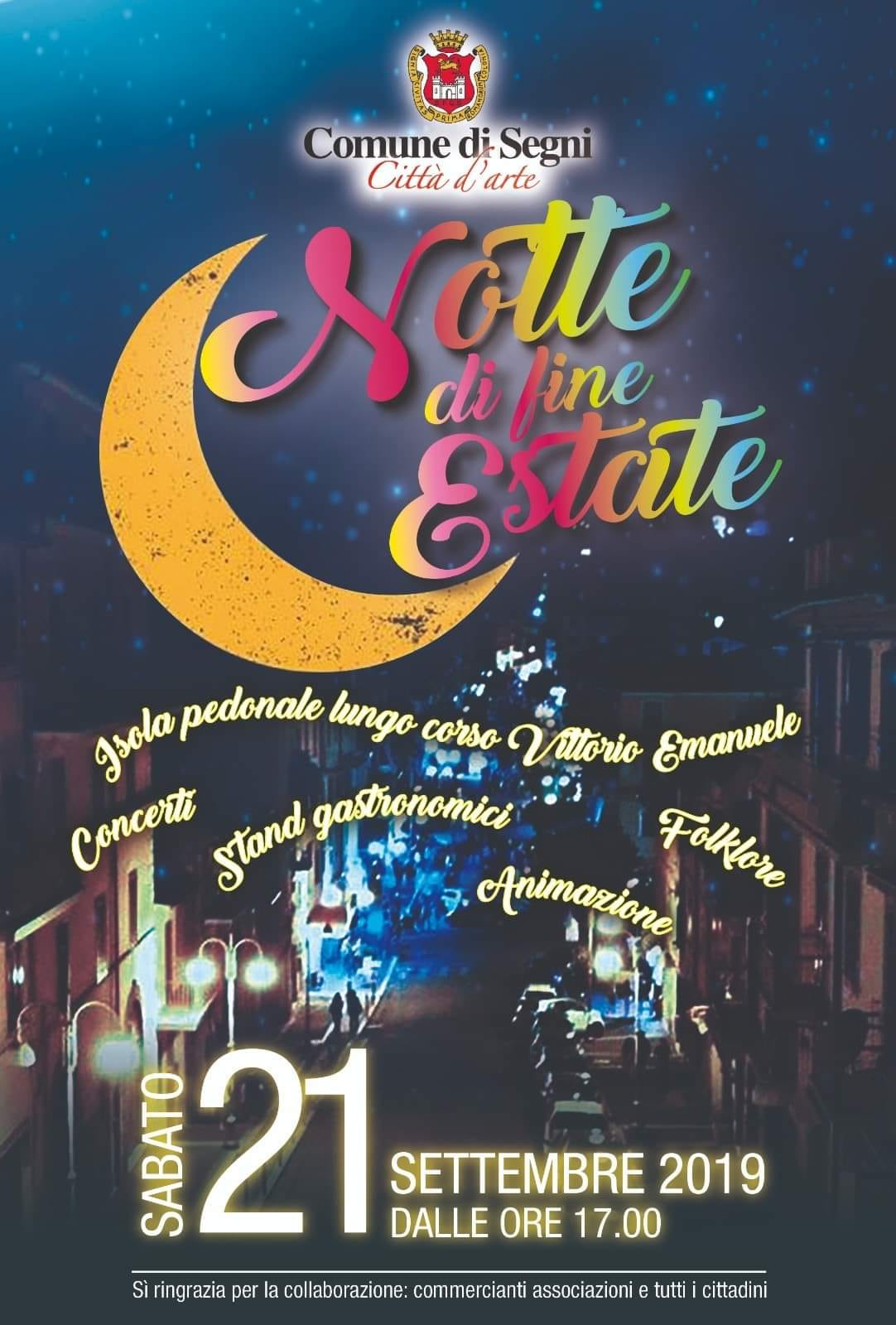 notte-di-fine-estate