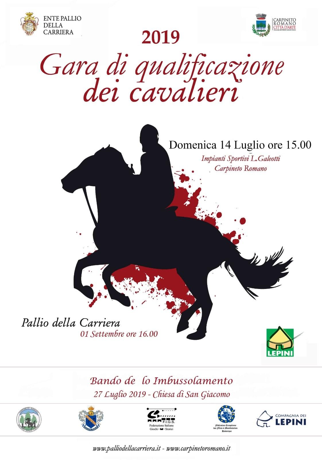 Carpineto Romano: Pallio della Carriera @ impianti sportivi L. Galeotti  | Carpineto Romano | Lazio | Italia