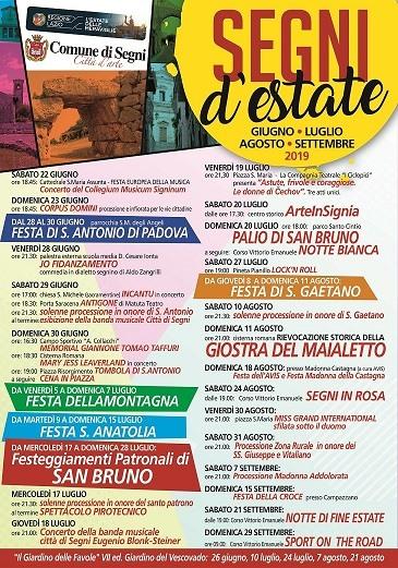 Segni d'estate @ paese | Lazio | Italia