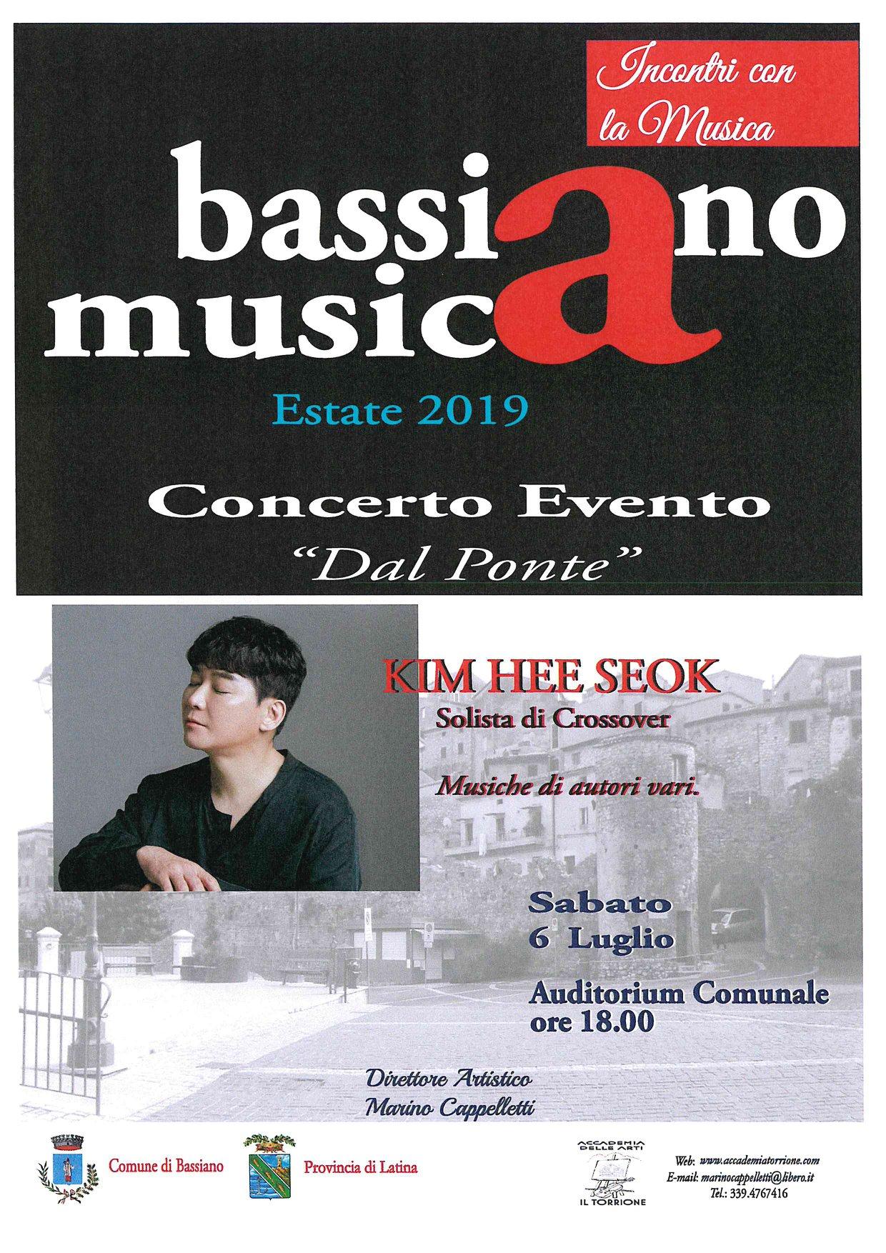 Bassiano musica @ Auditorium comunale | Bassiano | Lazio | Italia