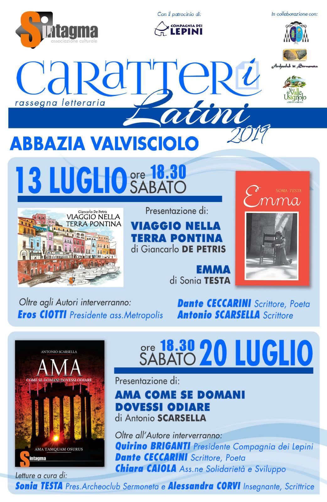 Abbazia Valvisciolo: Rassegna letteraria @ Abbazia Valvisciolo | Sermoneta | Lazio | Italia