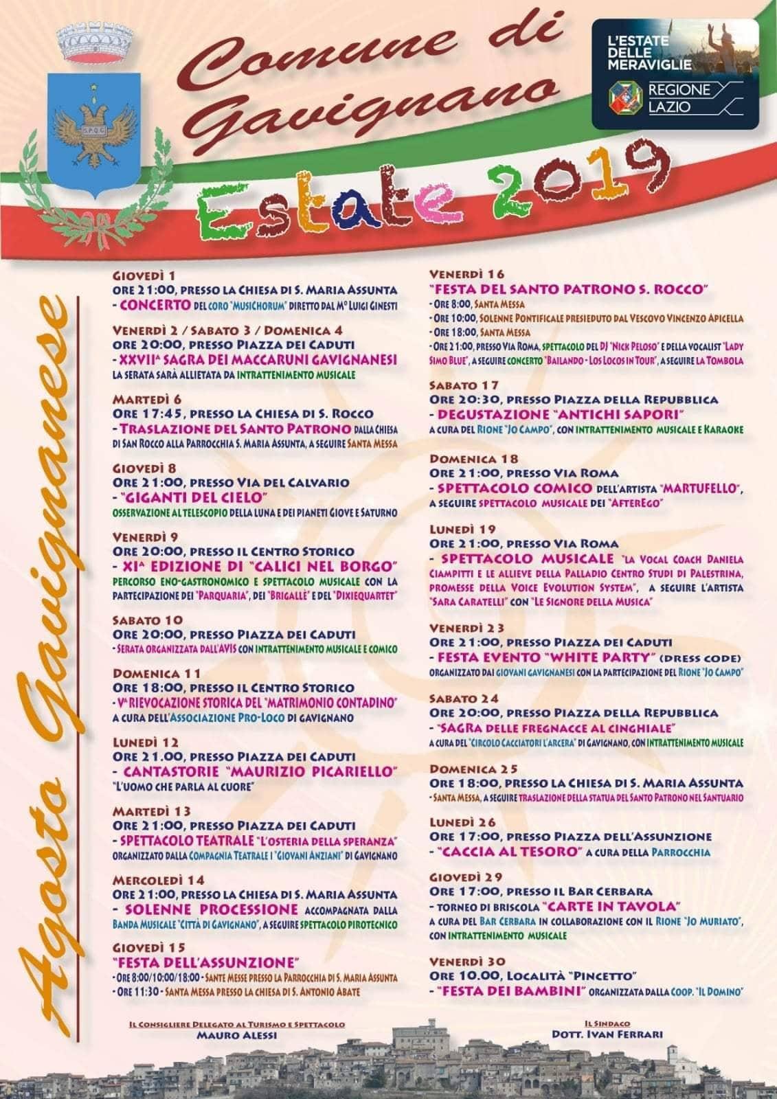 Gavigano: Agosto gavignanese @ per le vie del paese | Gavignano | Lazio | Italia