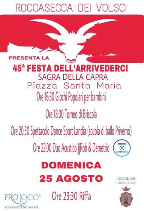Roccasecca dei Volsci: Festa dell'Arrivederci @ Piazza Santa Maria | Roccasecca dei Volsci | Lazio | Italia