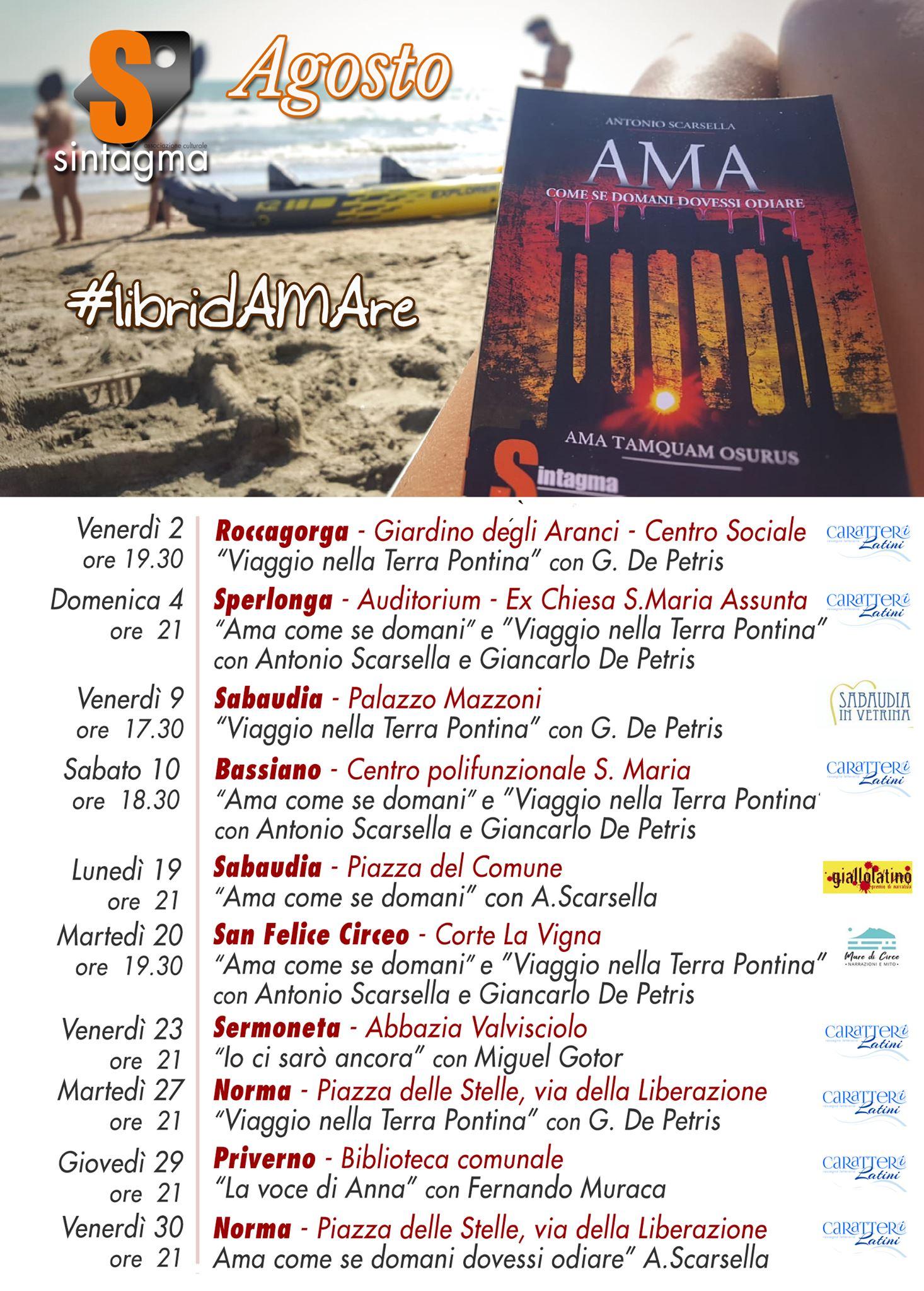 Bassiano: #libridamare @ Centro polifunzionale S.Maria | Bassiano | Lazio | Italia