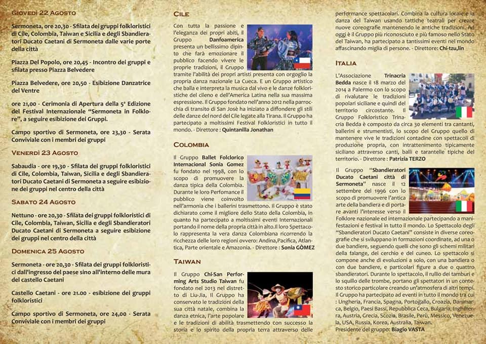 sermoneta-festival-folklore-1
