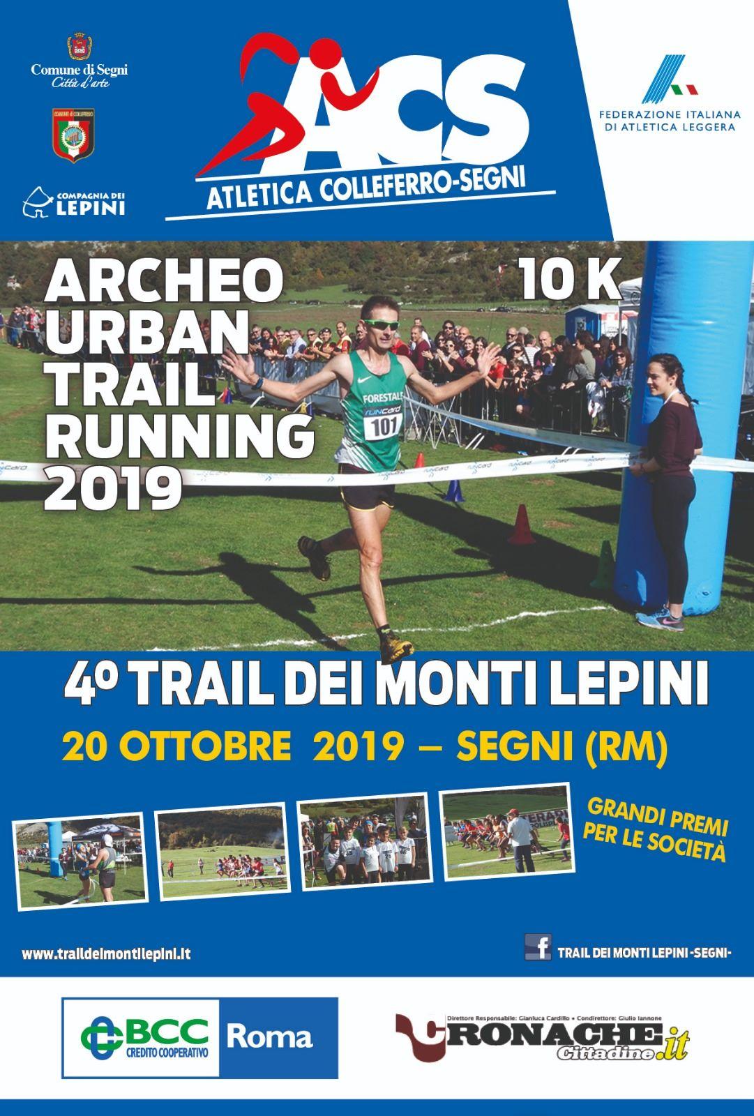 Segni: Archeo urban  trail running 2019 @ paese | Lazio | Italia