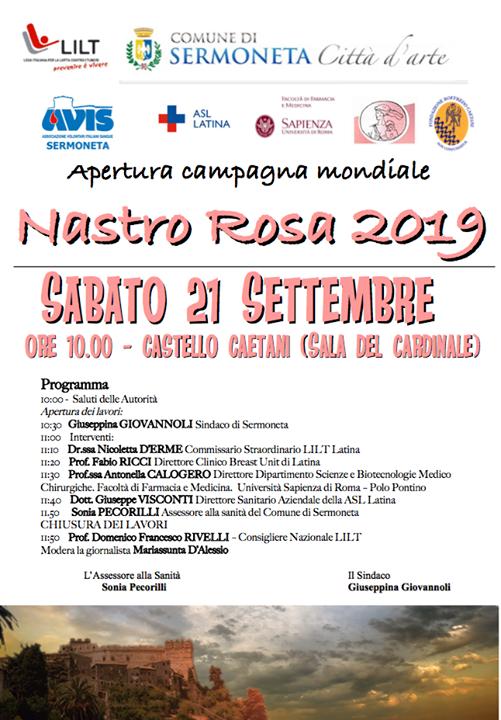 Sermoneta: Nastro rosa 2019 @ Castello Caetani | Sermoneta | Lazio | Italia