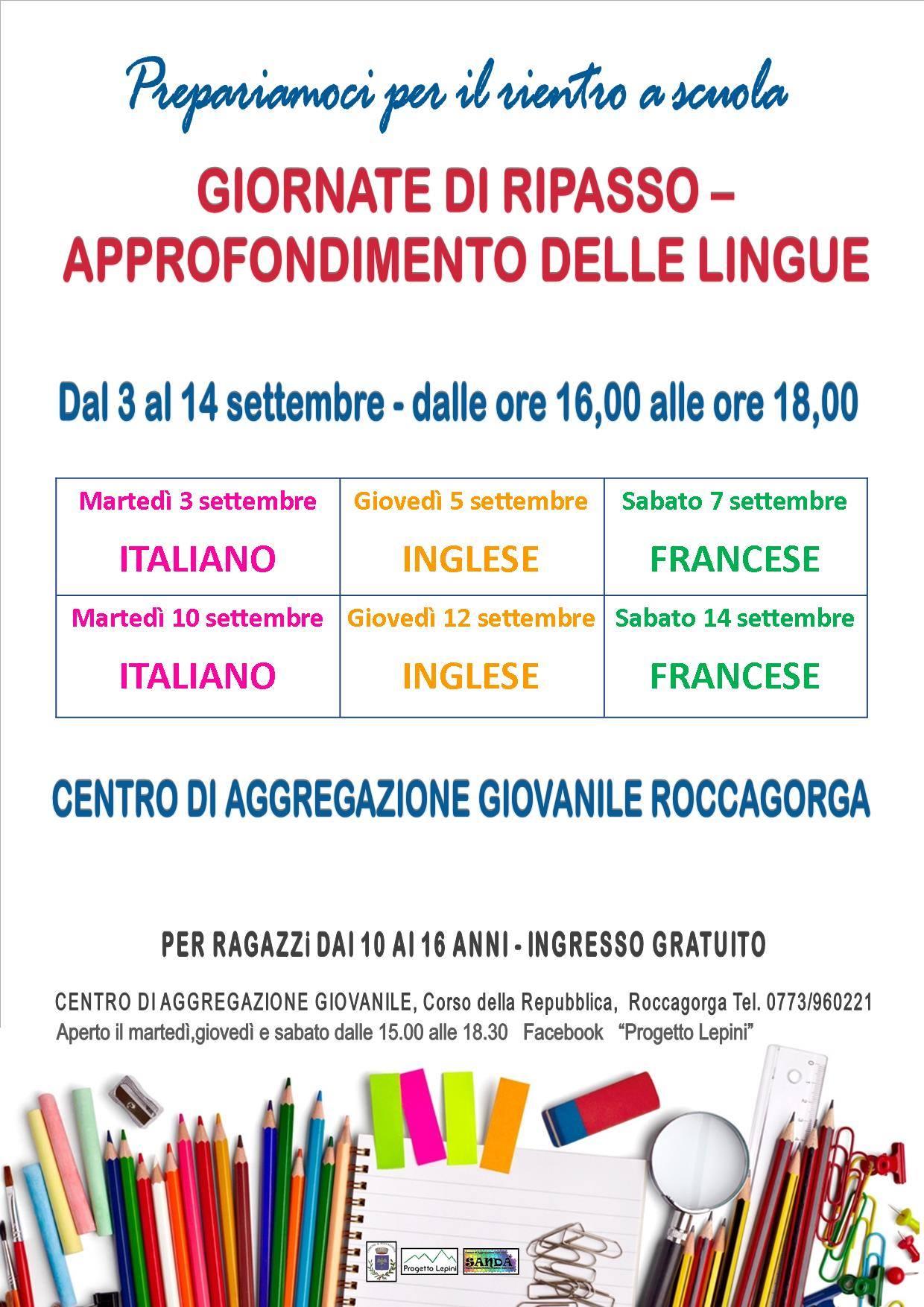 Roccagorga: Prepariamoci per il rientro a scuola @ Centro di aggregazione giovanile | Roccagorga | Lazio | Italia