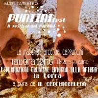 pontinifest-200x200-1