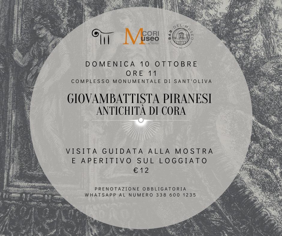 """Cori: Giovanbattista Piranesi """"Antichità di Cora"""" @ Complesso monumentale di S.Oliva"""